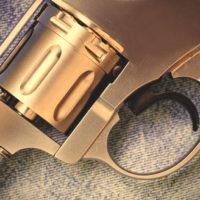 guncharges